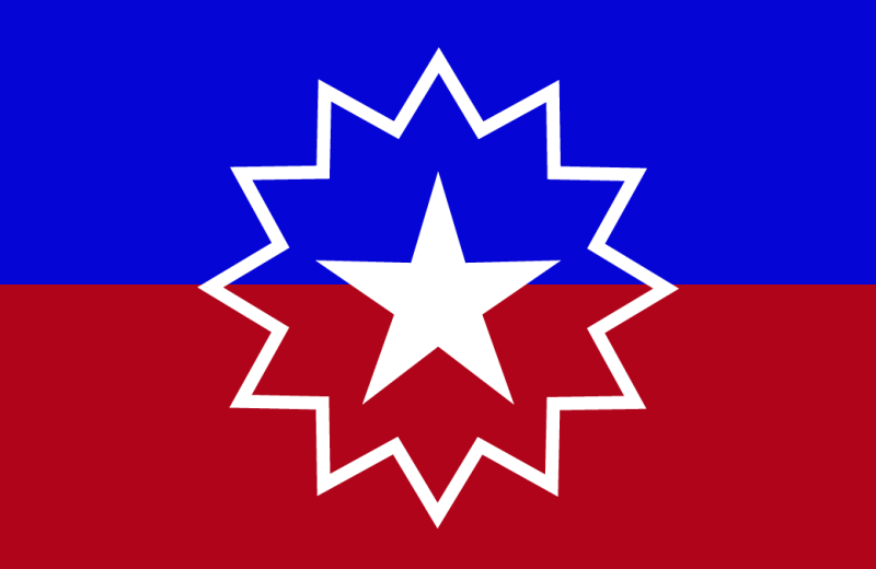 Juneteenth flag